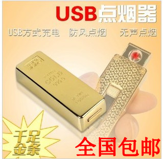 Gold bars usb charge lighter style metal usb flash drive electronic cigarette lighter windproof eco-friendly lighter(China (Mainland))