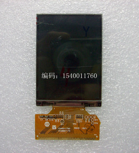 Color Image LCD for Arduino with hu wei T1600 LCD