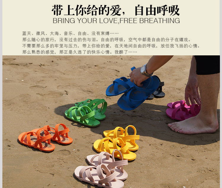 Hot DIY Unisex Summer Beach Sapato Women Rubber Sandals Shoes 2016 Flat Candy Color Soft Strap Sandalias Mujer Open Toe