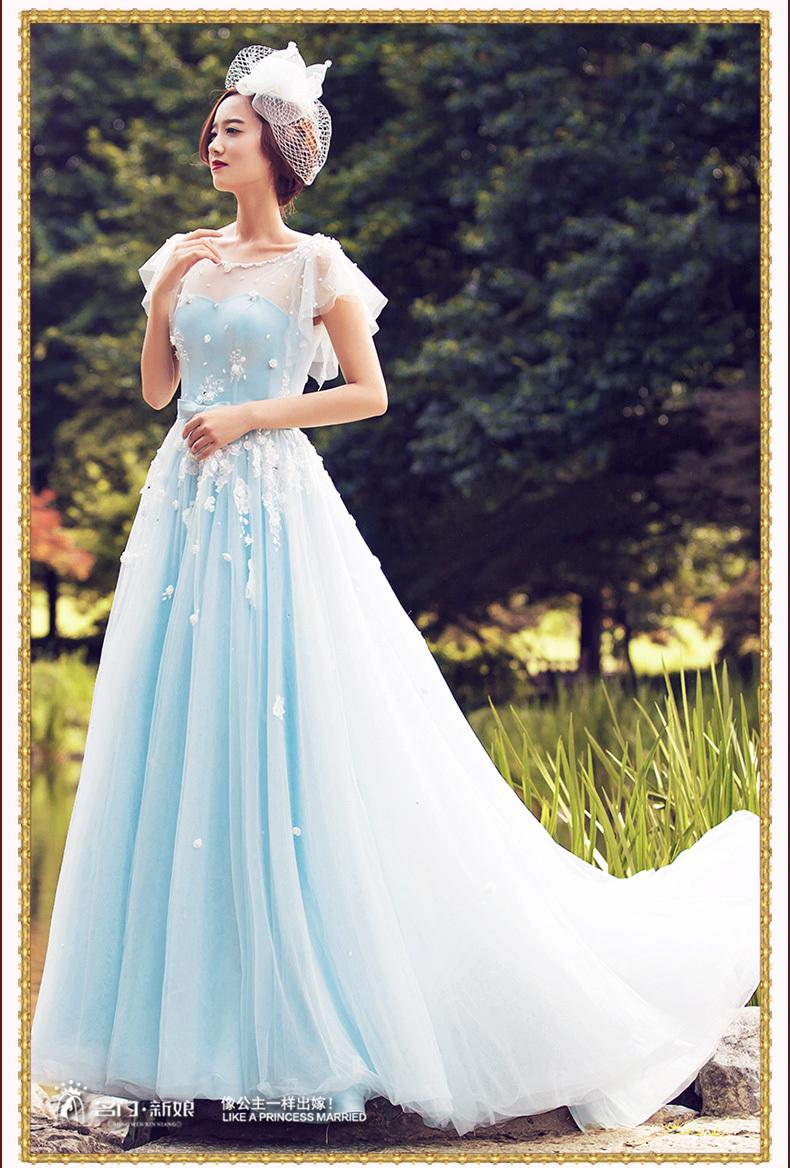 Sky Blue Wedding Dress - Ocodea.com