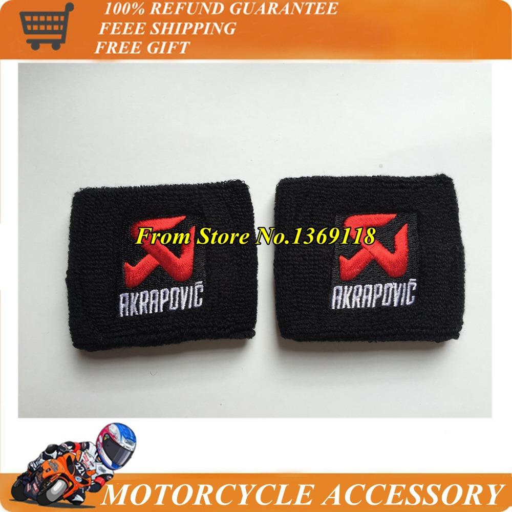 2 Pcs Large Superbike Road Bike Motocross Front Brake Reservoir Sock For Suzuki Kawasaki Yamaha Honda BMW(China (Mainland))