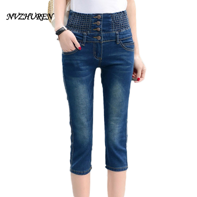Online Get Cheap Ladies Jeans Size 16 -Aliexpress.com | Alibaba Group