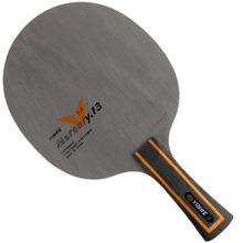 Yinhe / Milky Way / Galaxy Mercury.13 (Y-13, Y13, Y 13) table tennis / pingpong blade(China (Mainland))