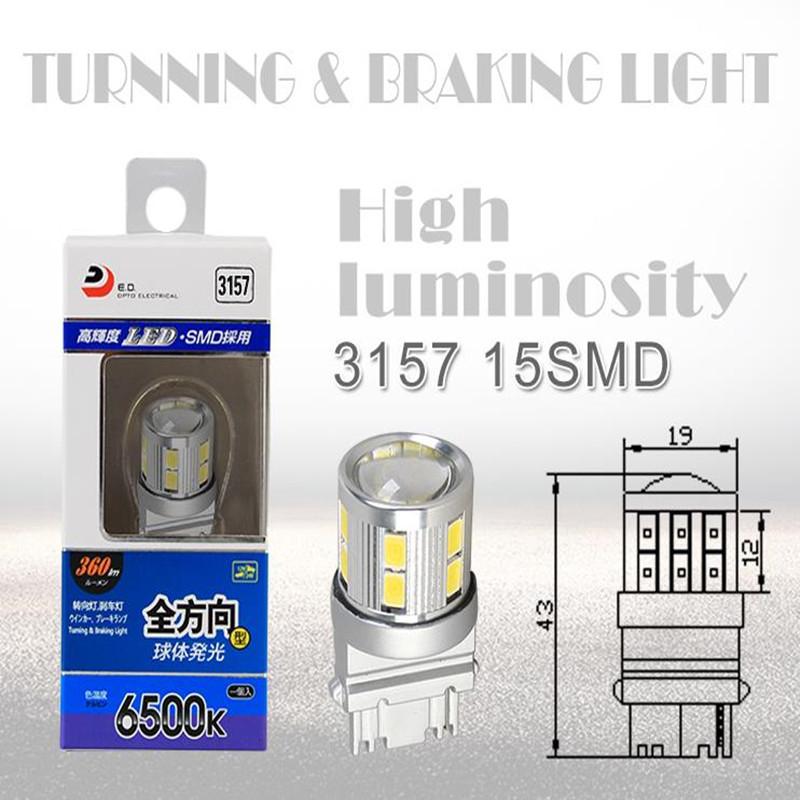 High Quality 3157 LED Front Rear Turn Signals Brake Automobiles Cars Bulbs 6000K White15SMD DC 10V 36V(China (Mainland))