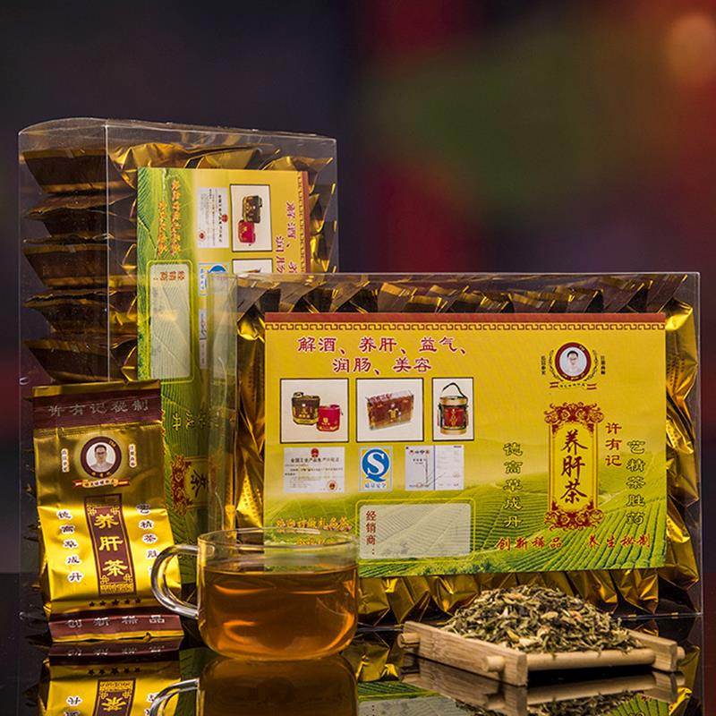 30pcs Liver Tea Chinese Pure Herbal Tea 150g Sober Up Beauty Health Care Herbs H5022-45<br><br>Aliexpress