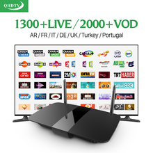 Buy HD iptv Media Player 1G+8G Smart android tv box QHDTV 1 Year IPTV subscription 1300+ HD IPTV Europe Arabic French Channels for $44.78 in AliExpress store