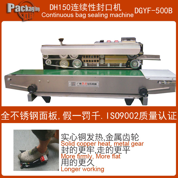 DH150 Continuous Plastic Bag Sealing Machine,stainless steel body - DHPACKAGING(Find Your Solution Today store,Scober)