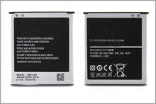 Baterias de Telefone Celular Qualidade do Telefone B650ac para Samsung P709 com Melhor o Envio Gratuito de Alta Móvel Bateria Galaxy Meage I9152 I9150 I9158 Preço