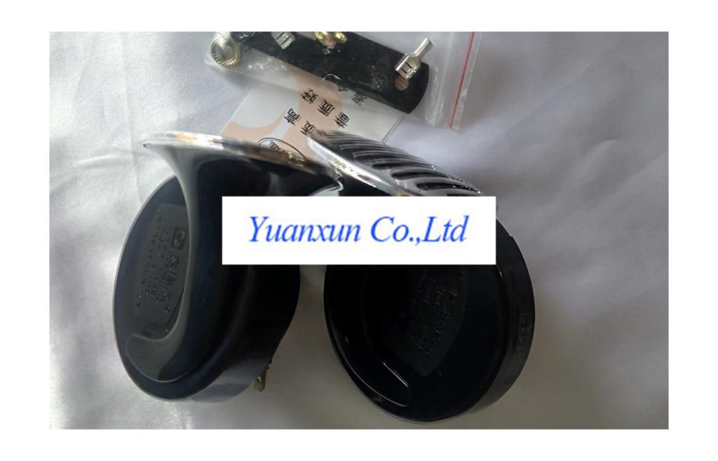 Air horn car 12V super loud whistle waterproof speaker(China (Mainland))