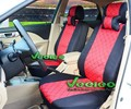 Car Seat Covers For All vehicles only 2 Front Seat Cover Car Covers+ Multi-Color Silk Breathable Material+Free Shipping
