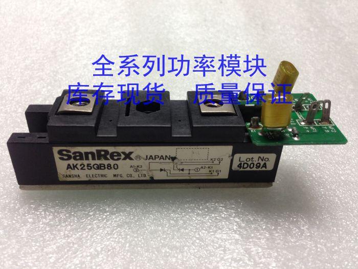 AK25GB80 genuine (quality assurance)<br><br>Aliexpress