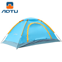 Outdoor Double Door Adhesive Tent 200*140*120cm Waterproof Single Deck Tent For Camping Beach Parking Leisure(China (Mainland))
