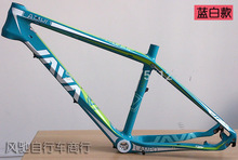 JAVA Lampo Carbon Fiber Frame 27.5' MTB Frame 16.5' Tube Tapered Headset Clamp Included(China (Mainland))