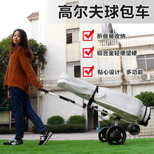 PGM golf trolley Aluminum alloy material three chartered collapsible foldable ball trolley(China (Mainland))