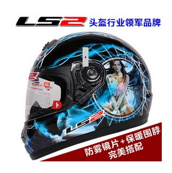 Фотография  LS2 FF398 helmet full face helmets motorcycle helmet winter warm scarf yellow electric lucky in both men and women