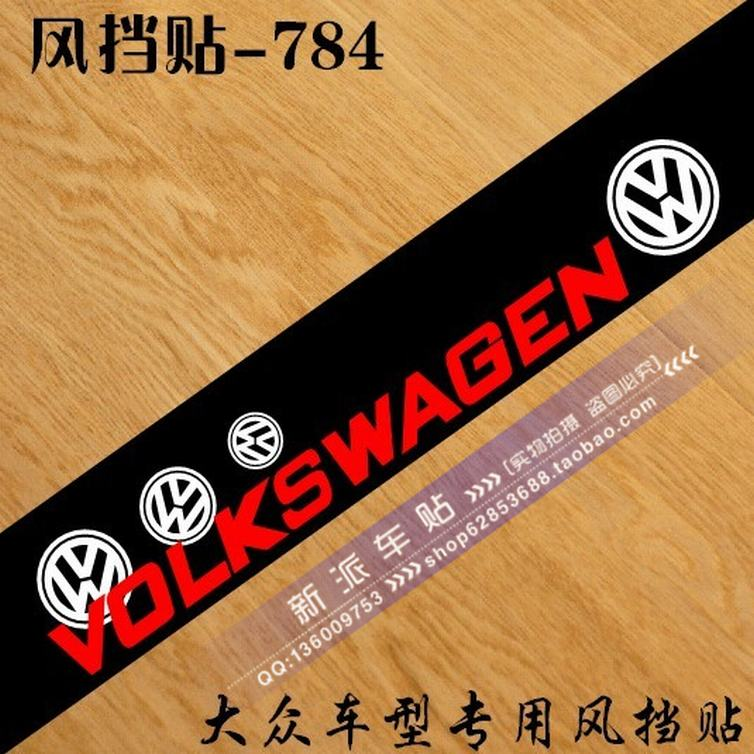 UG_ Car vw front stop stickers refires reflective front and rear windshield 784(China (Mainland))