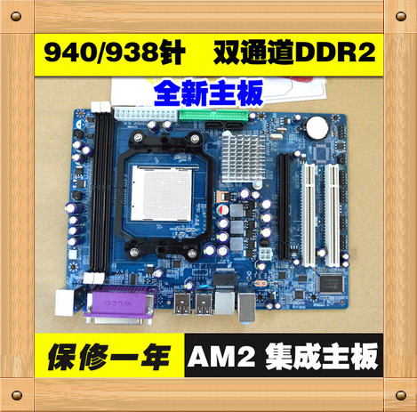 Free shipping New N68 motherboard 940/938 pin AM2 AMD motherboard DDR2 integrated graphics support AM2/AM3(China (Mainland))