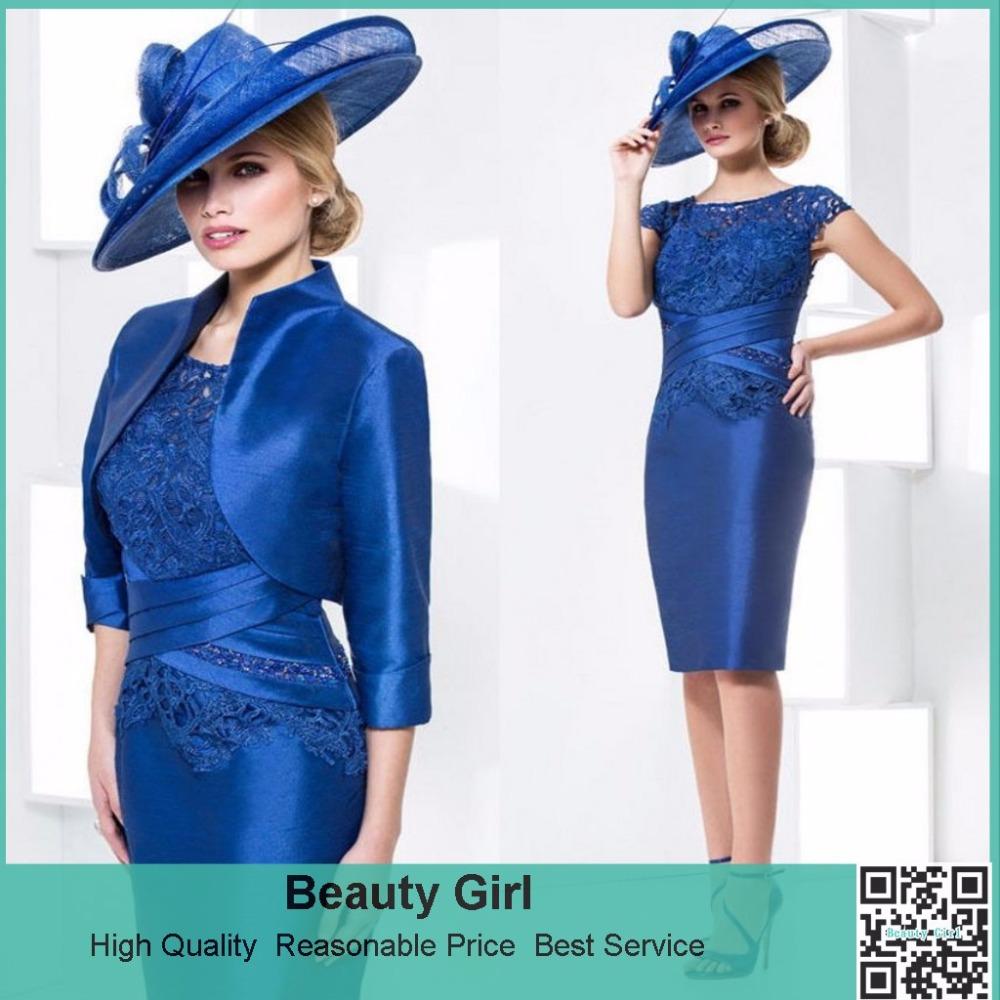 цена Платье для матери невесты Erose 2015 F-021 онлайн в 2017 году