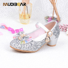 Spring Children Dance Shoes Girls High Heels Fantasy Cartoon Princess Shoes Students Gold Silver Kids 2016 New Fashion Leather(China (Mainland))