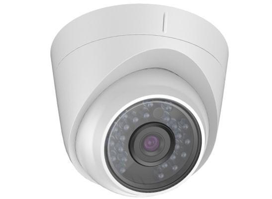 цены Камера наблюдения Hikvision ds/2ce5582p/irp 600 1/3 DS-2CE5582P-IRP