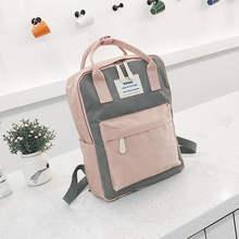 Женский рюкзак школьная сумка для девочек-подростков женские милые противоугонные непромокаемые дорожные сумки повседневные Рюкзаки для ...(China)