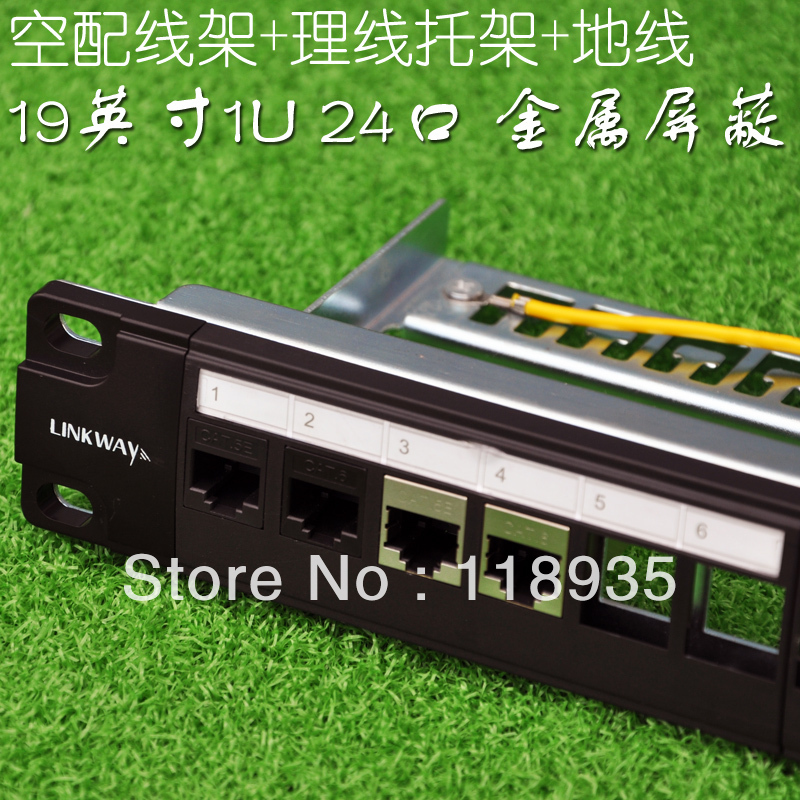 "Linkway 19"" 1U 24Port Unload Modular Blank Patch Panel - Incl. cable manager bar & front panel design with label field(China (Mainland))"