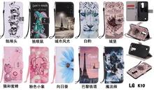 Buy Skull Leopard Eiffel Tower elephant Leather Wallet Case Cover LG K7 K10 LS775 X Power Nexus 5X for $3.71 in AliExpress store
