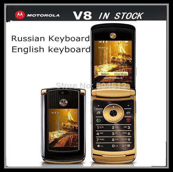 original unlocked motorola razr v8 mobile phone Gold with 512 or 2GB internal memory luxury versio(China (Mainland))