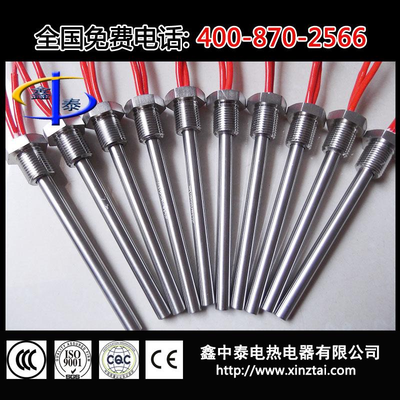 tube heater strips