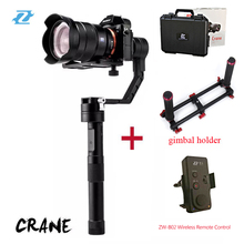 Buy Zhiyun Crane 3 -axis Handheld Gimbal Stabilizer DSLR Canon Camera Support 1.2KG DSLR Camera Stabilizer VS Beholder DS1 EC1 for $649.00 in AliExpress store