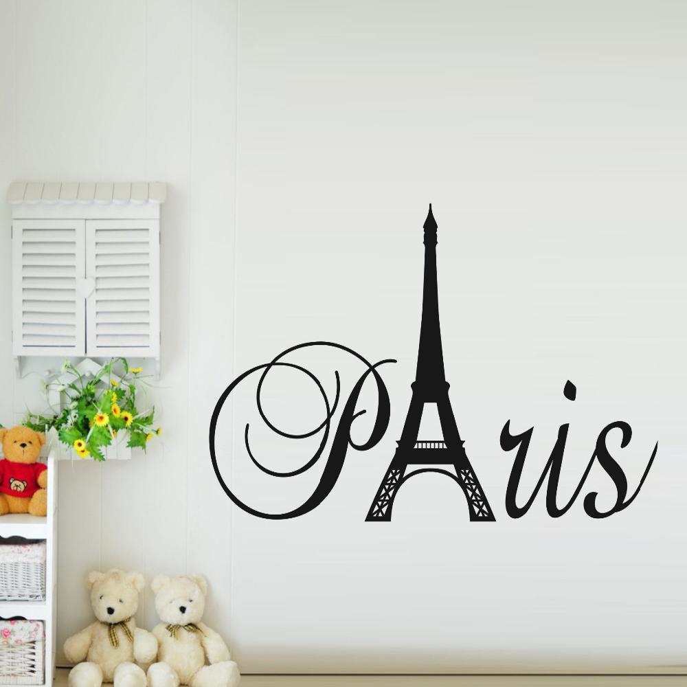 Buy Paris Art Eiffel Tower Removable