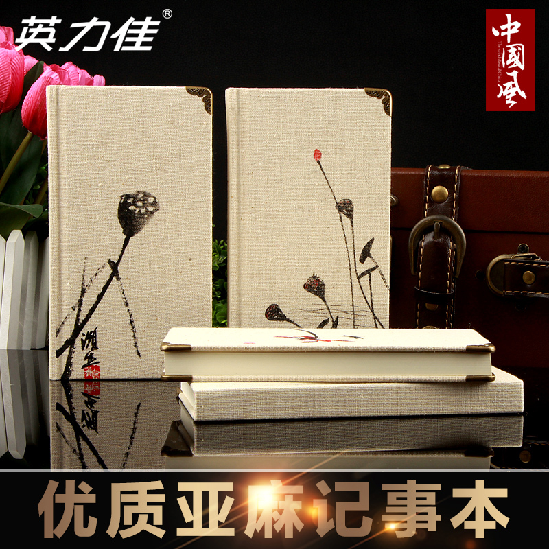 Chinese wind and linen surface retro portable notebook 48K notebook notebook office supplies diary notebook(China (Mainland))