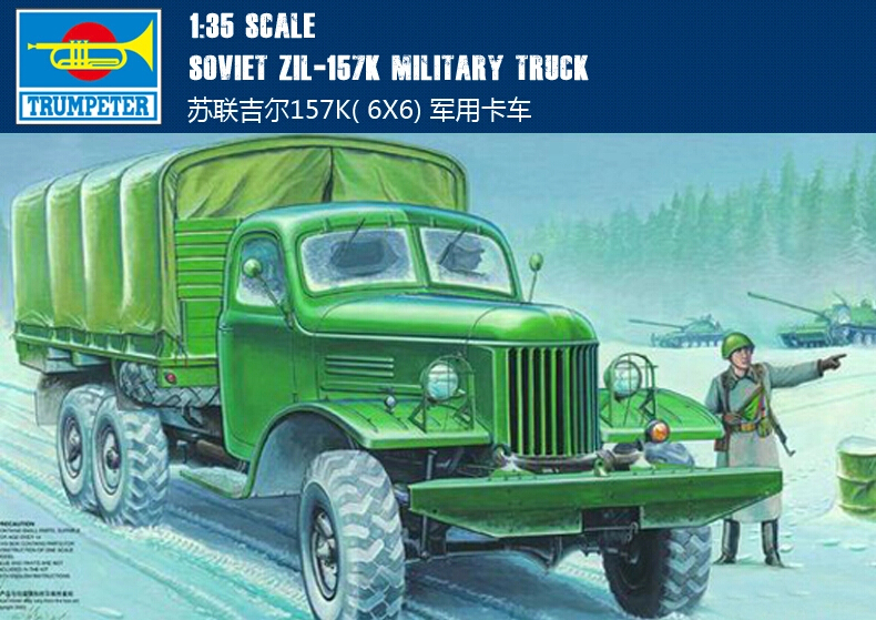 Trumpeter plastic scale model 1/35 00103 SOVIET ZIL-157K MILITRAY TRUCK assembly model kits modle building scale vehicle kit(China (Mainland))