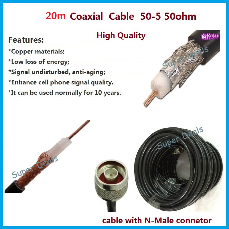 20 Meters Black 50ohm 50-5 Ultra Low Loss Coaxial Cable for Connecting Cell Phone Signal Booster to Power Splitter or Antenna(China (Mainland))