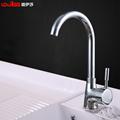 Free shipping Brass chrome luxury kitchen faucet deck mounted modern kitchen sink mixer tap discount kitchen