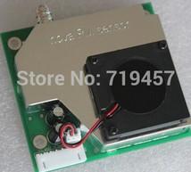 FREIES VERSCHIFFEN SDS011 PM2.5 laser sensor feinstaub sensor, digitalausgang(China (Mainland))