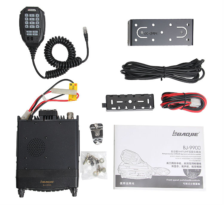 2013 new launch mobile tranceiver baojie BJ-9900 dual band 136-174MHz&400-470MHz mobile radio with Air band(RX):AM109-135.995MHz(China (Mainland))