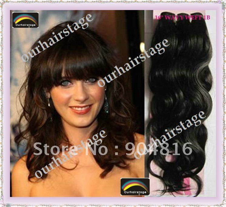 Wavy Weft Extensions 4