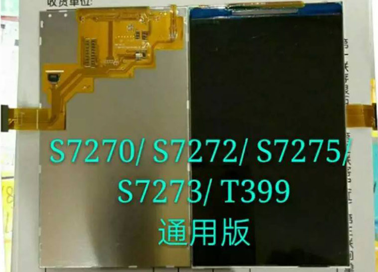 For Samsung LCD S7270 S7272 S7275 S7273 T399 LCD Screen Display Module + Screen Cleaning Paper + Tracking Number(China (Mainland))