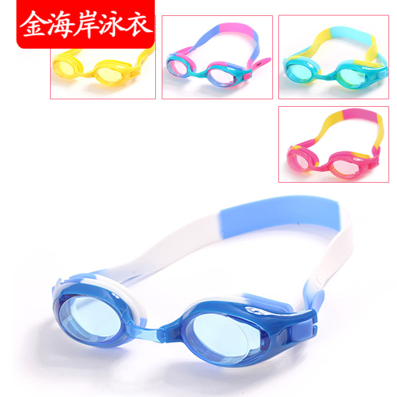 2013 fashion child swimming goggles waterproof high definition anti-fog swimming goggles(China (Mainland))