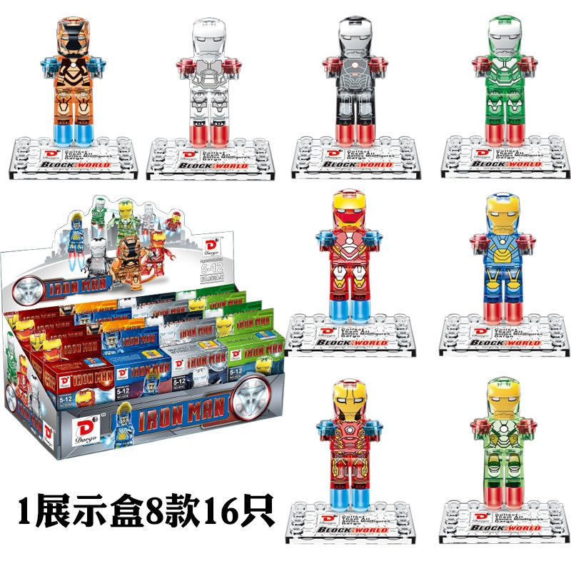 man toy shop