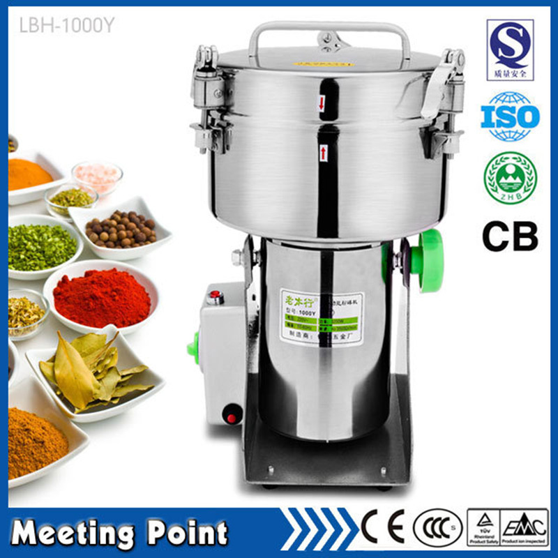 2016 Hot Sale pepper and salt mills 800g food grinding machine swing type professional spice grinder Stainless malt crusher(China (Mainland))