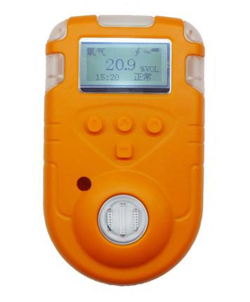 Гаджет  Portable Toxic gasesGas detector CO  ch4 0-500ppm Handheld detector free shipping Explosion Alarm None Безопасность и защита