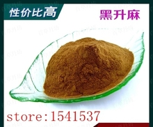 Black cohosh extracts improve the emotional instability of sleep disorders anxiety mood menopause syndrome 50 grams(China (Mainland))
