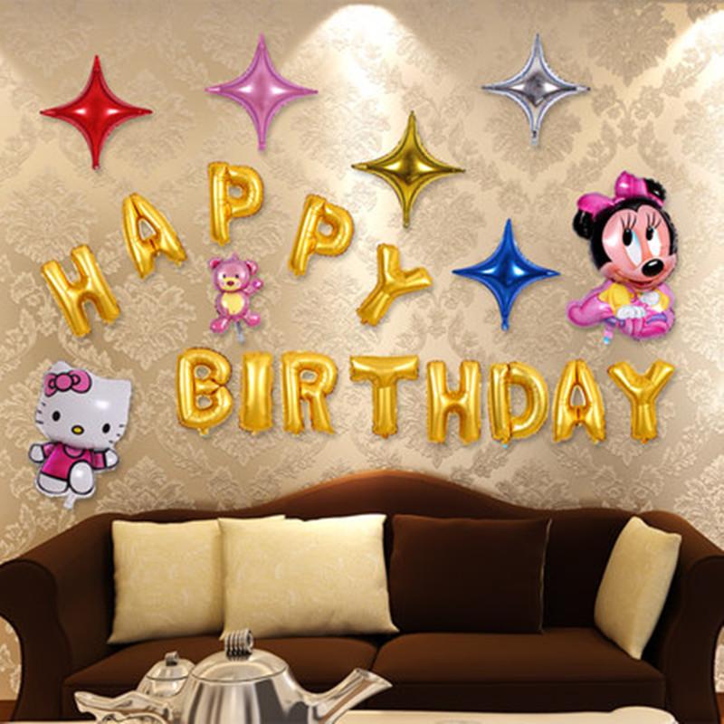 21pcs HAPPY BIRTHDAY big KT/MC Quadrangle star Foil Letters Balloons Set Kids Birthday Party Decorations Letter Balls Supplies<br><br>Aliexpress