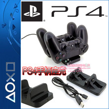 DOBE, dual charging dock for ps4 wireless controller