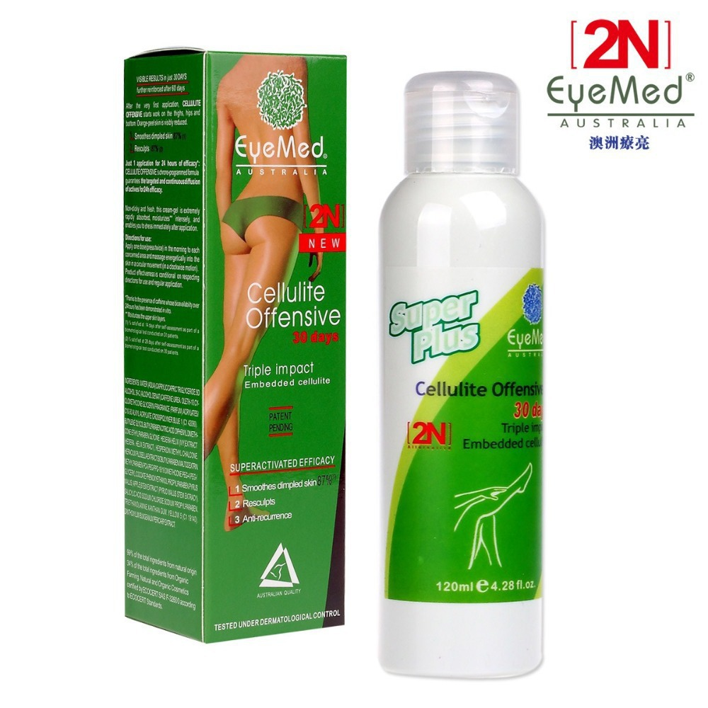 New Arrivel 2n Natural Anti Cellulite Slimming Creams Essence Gel Full-body Fat Burning Weight Lose Fast Product FreeShipping(China (Mainland))