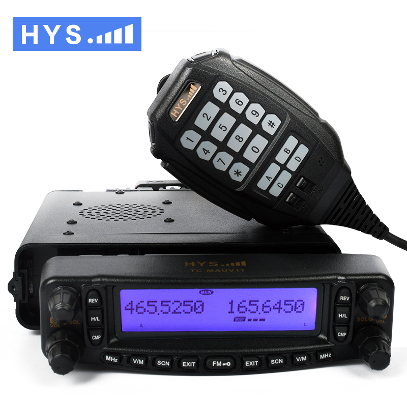 Hot selling Cross band repeat dual band Ham Mobile radio communication TC-MAUV11(China (Mainland))