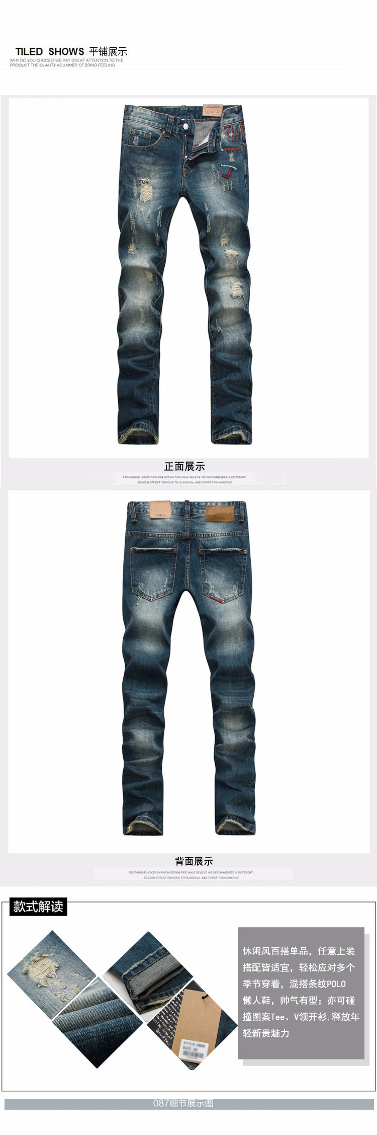 Скидки на Дизайнерский бренд брюки новый мальчик джинсы отверстие прямые вышивка