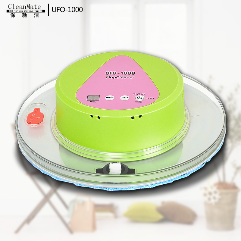 Free Shipping 2016 Newest UFO Magic design Automatic Floor Cleaning Wet and Dry Mop Cleaner Robot With 247ml Big Water Tank(China (Mainland))
